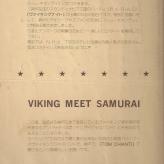 Skriftlig japansk undskyldning for at mødet mellem vikinger og samuraier var forsinket i 1000 år...